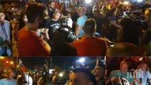 """ИЗВЪНРЕДНО: Метежниците на бул. """"Ситняково"""" нападнаха моторист – обявиха го за провокатор (СНИМКИ)"""