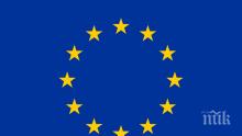 Външните министри на ЕС призоваха за деескалация на напрежението в Източното Средиземноморие