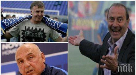футболна мълния пик случва левски емил велев ексклузивен коментар