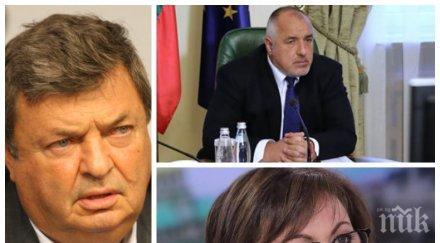 Георги Божинов пред ПИК: Борисов ползва всички ходове и опитва да извлече дивиденти. Корнелия Нинова закъсня - предлагам й да се раздели не с поста си, а направо с БСП