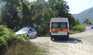 Катастрофа с ранено дете стана до мелницата на Арчар