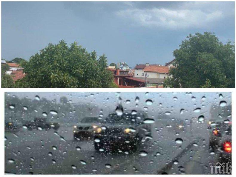 ИЗВЪНРЕДНО В ПИК: Страшна буря връхлита София - небето се раздира от гръмотевици