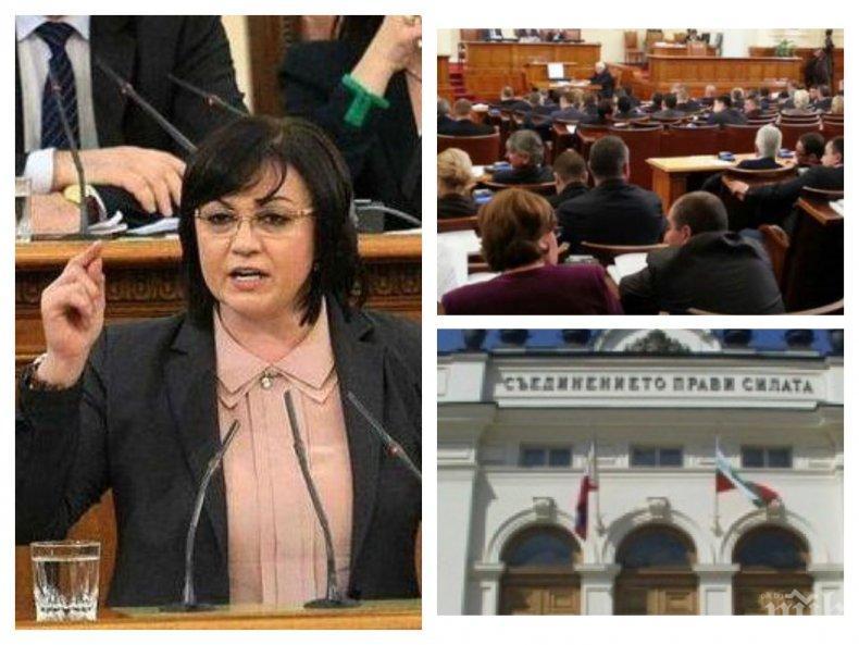 САМО В ПИК: Пуч срещу Корнелия Нинова в парламента! Лидерката на БСП бясна, искат главата й като шеф на групата депутати