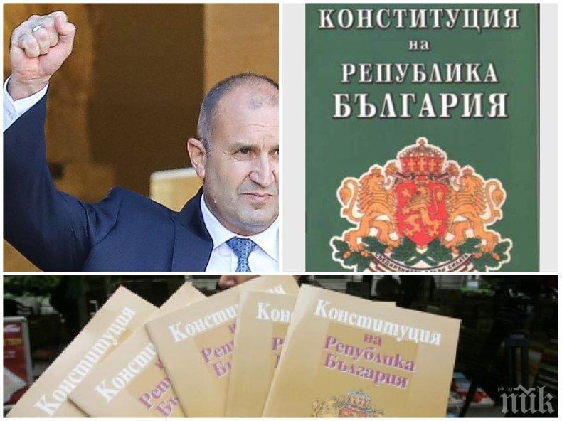 РАЗВЕНЧАН: Ето как Румен Радев гледаше българите в очите и нагло ги лъжеше в речта си