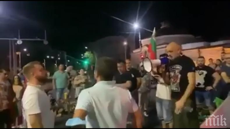 """ПЪЛНО ПАДЕНИЕ: Призив за кръв на рехавия протест в Пловдив! Паролата на метежниците - """"счупен нос"""", целта е да съберат повече хора (ВИДЕО)"""