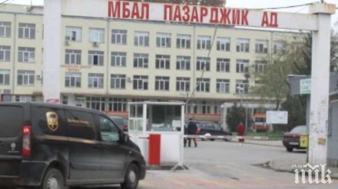 Вирусът в Пазарджик - 8 нови болни, четирима са в болница