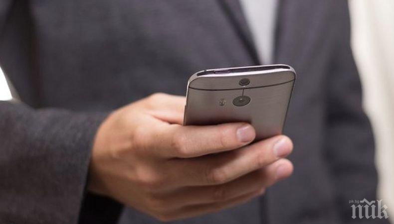 Нагъл апаш задигна телефона на приятел от пицария във Враца