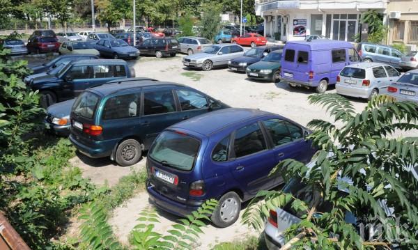 Забраняват трошките в центъра на Пловдив