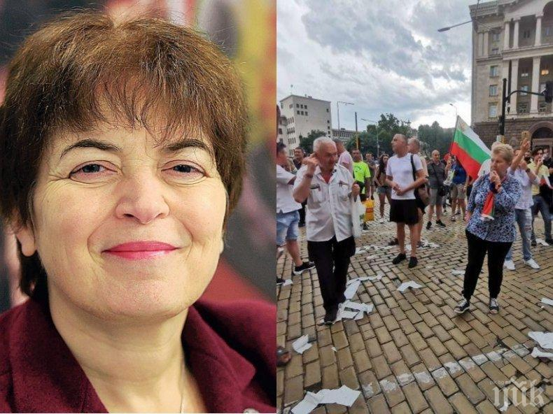 Проф. Дюлгерова: Всичко, което се прави в контекста на протестите, е битка срещу държавността!