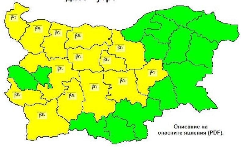 Обявиха жълт код за опасно време в 9 области в България