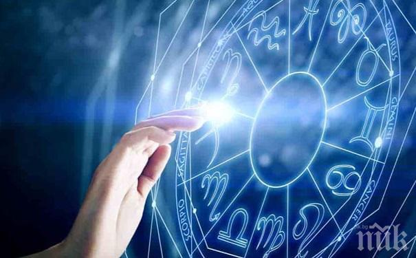 Астролог със смразяващо предупреждение: Не започвайте нищо ново