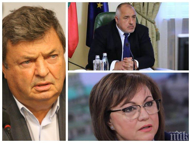 САМО В ПИК TV: Георги Божинов от БСП с тежки критики към Нинова: Ако има достойнство, ще напусне още днес (ВИДЕО)