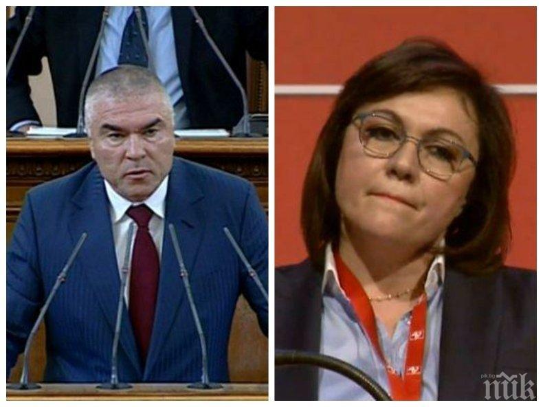 Марешки попиля БСП: Няма да подкрепяме отчаяните им акции да се докопат до властта