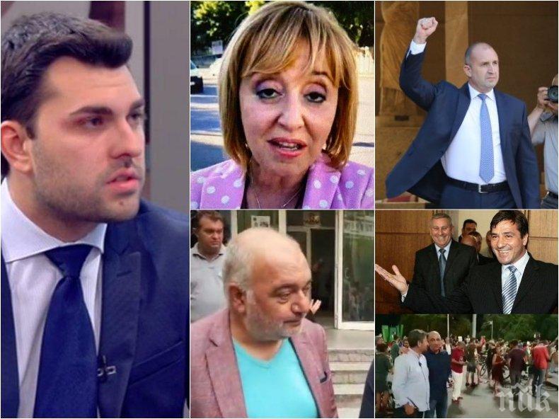 Георг Георгиев за рестарта с Конституцията: Не търсете коментар от триота, квартети и осморазрядни политически имитатори -  господарите им не се вълнуват от реформи