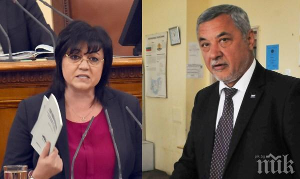 НФСБ направи на пух и прах Корнелия Нинова: Няма да участваме в личните й битки за власт! Тя е виновна за проваленото заседание на парламента днес