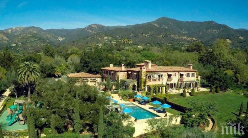 КРАЛСКИ РАЗКОШ: Вижте новото имение на Хари и Меган Маркъл в Санта Барбара (СНИМКИ)