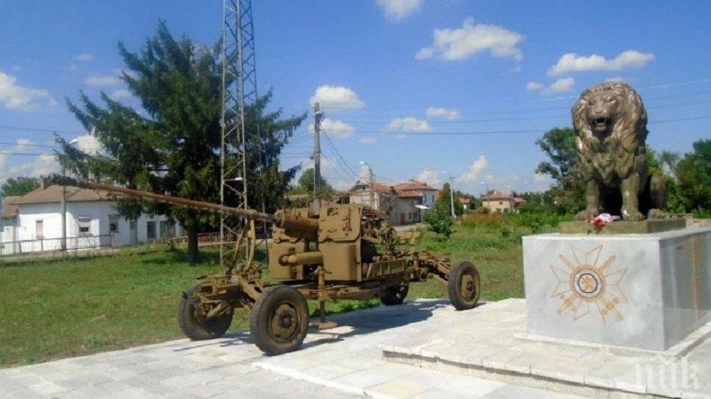 Йоглав се сдоби с нов военен паметник
