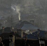5000 кюмбета подменят във Видин