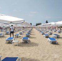 СРАВНЕНИЕ: Безплатните чадъри и шезлонги по Южното Черноморие – пет пъти повече от тези на север