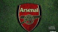 Арсенал пред подпис с...