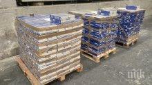 Голямо количество контрабандни цигари в тайници на камион откриха митничарите на ГКПП Лесово (СНИМКИ)