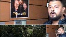 ИЗВЪНРЕДНО В ПИК TV: Бареков и граждани окупират лъскавата партийна централа на Христо Иванов-Маджото - питат го за връзки с групировките (ВИДЕО/ОБНОВЕНА)