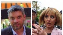 ЕКШЪН В ПИК TV: СДВР за операцията срещу нелегален алкохол в София - братът на активист на Мая Манолова се заключил в трафопост с казан за ракия при вида на ченгетата (ВИДЕО)