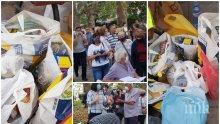 ПЪРВО В ПИК TV! Стотици граждани от митинга срещу метежниците с дарение за приюта на отец Иван - събраха хранителни продукти, вместо да ги прахосват (ВИДЕО)