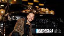 Лоренцо още без право да шофира джипа за 70 бона от майка си