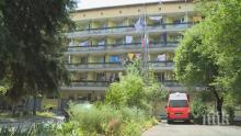 ТЪЖЕН КРАЙ: 91-годишна жена от старческия дом в Русе почина от COVID-19
