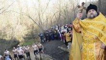 Айтоски свещеник изчезна безследно, десетки го издирват в гората