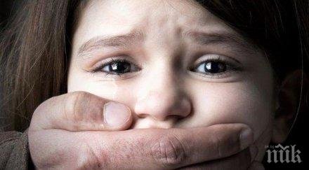 зловещо разкриха потресаващи факти голямата педофилска мрежа германия