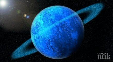 сензация учени откриха невероятна свойства вода уран нептун