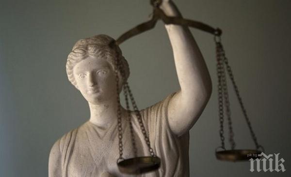 Съдийската колегия на ВСС решава за дисциплинарно дело срещу председателя на Апелативния спецсъд