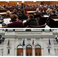 ГЕРБ започва консултациите за нова Конституция и Велико Народно събрание