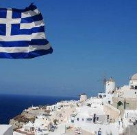 Гърция отчете почти 90% спад на приходите от туризъм