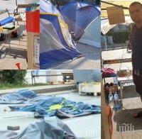 Екшън в ПИК: Столичани разбутаха незаконния бивак на метежниците на Ректората (ВИДЕО/СНИМКИ)