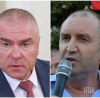 Марешки скочи на Радев: Не друг - комунистите дискредитираха парламента