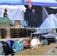 САМО В ПИК: Ето ги празните палатки на незаконните блокади в София - точно 7 кибици ги пазят в жегите от бесните столичани (СНИМКИ)