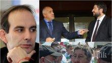 Волгин попиля Христо Иванов-Маджото за акцията срещу прокурорите: Трябва да си много наивен, за да мислиш, че те са опозиция и борци срещу статуквото