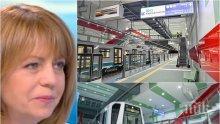 ИЗВЪНРЕДНО В ПИК TV: Фандъкова открива третия лъч на метрото (ВИДЕО/ОБНОВЕНА)