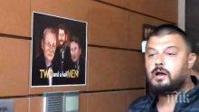 ИЗВЪНРЕДНО В ПИК TV: Бареков и граждани с изненадваща акция пред министерство на правосъдието и МВР:  Сега ще имаме ново правосъдие, което ще е Маджо вика Иванов (ВИДЕО/ОБНОВЕНА)