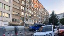 Откриха мъртъв пенсиониран експерт от кадастъра в Бургас