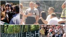 ЧЕРВЕНА ИНТРИГА: Кирил Добрев вместо Корнелия Нинова плътно до Радев на Шипка - брани го наред с агитките на Копейкин от гнева на народа (ВИДЕО)