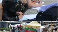 МОЩЕН ОТПОР: Столичани на митинг пред НДК срещу беззаконието - събират подписка срещу терора на блокадите (ОБНОВЕНА/СНИМКИ)