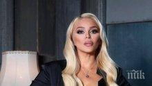 Деси Слава анонсира първото парче след раздялата с Пайнера - вижте я колко е секси... (СНИМКА)