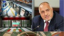 ПЪРВО В ПИК TV: Борисов доволен от новото метро: Ние няма да се откажем, защото нашата сила е в действията. Останалите могат само да говорят! (ВИДЕО/СНИМКИ)