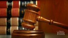 Съдът във Варна наложи условна присъда подкуп на полицай