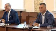 ИЗВЪНРЕДНО В ПИК TV: ГЕРБ и ВМРО с първи думи след консултациите за промяна в Конституцията (ВИДЕО/ОБНОВЕНА)