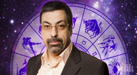 прочутият руски астролог павел глоба зодиите вече